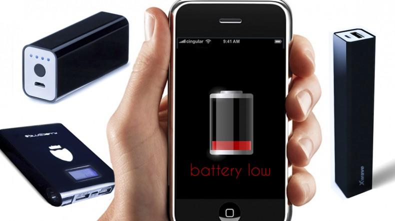 punjaci baterija