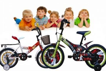 dečije-biciklo