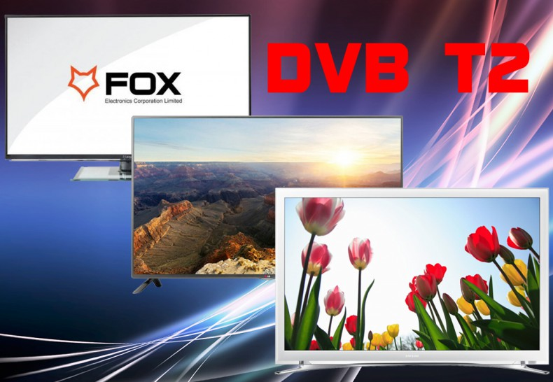 DVB-T2-televizori,-problem-ili-resenje