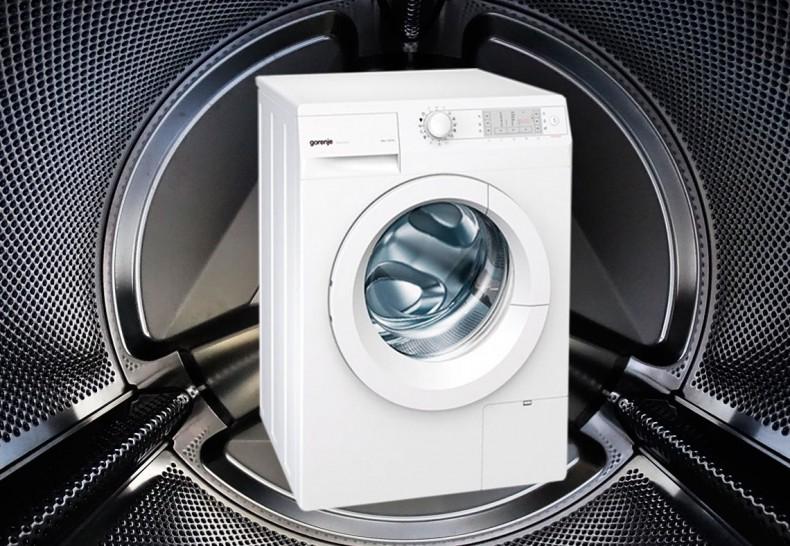 Kako-da-vam-masine-za-pranje-vesa-traju-duze